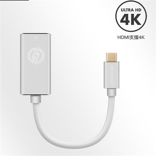 Type-C to HDMI 4K 影像轉接器  GP-H40