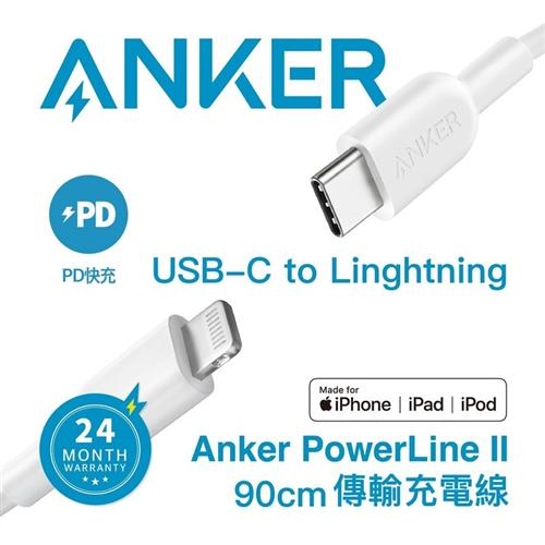 Anker PowerLine USB-C to L PD快充線 (白) A8632021