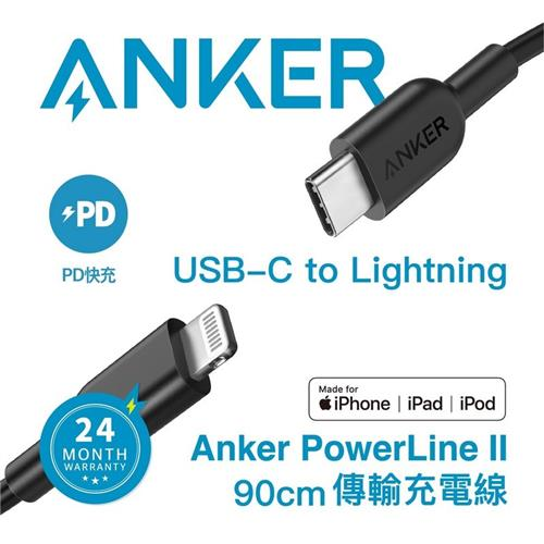 Anker PowerLine USB-C to L PD快充線 (黑) A8632011