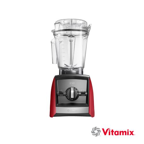 Vitamix Ascent 領航者調理機  A2500I(RED)