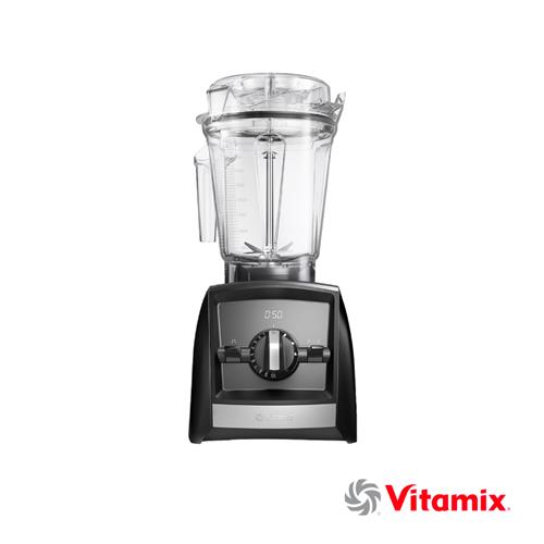 Vitamix Ascent 領航者調理機  A2500I(BLACK)