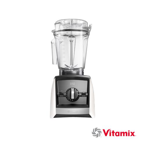 Vitamix Ascent 領航者調理機  A2500I(WHITE)