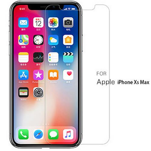 Apple iPhone Xs Max玻璃保護貼(6.5)  APPLEIPHONEXSMAX
