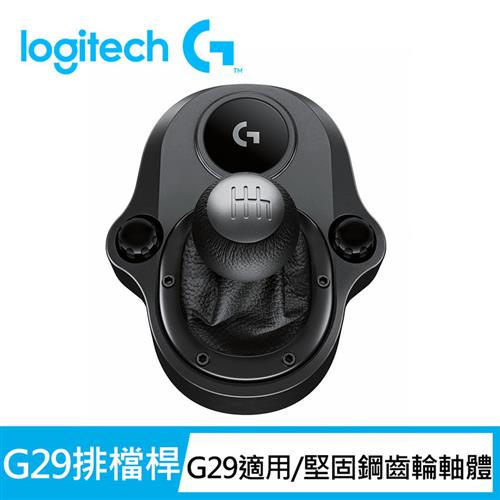 羅技 Driving Force Shifter 變速器  DRIVINGFORCESHIFTER