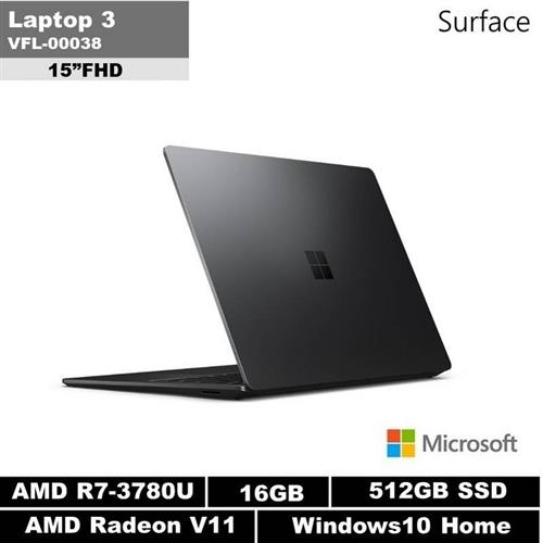 Surface Laptop 3 15/A11/16G/512(黑)  VFL-00038